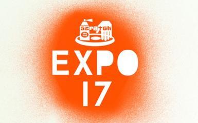 expo17invite_0
